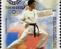 NORTH_MACEDONIA_2020_STAPM_Olympic_Games_Tokyo_2020_Karate