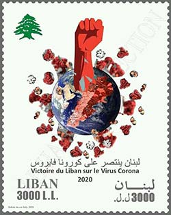 LIBAN_2020_STAMP_Victory_of_Liban_over_corona_virus