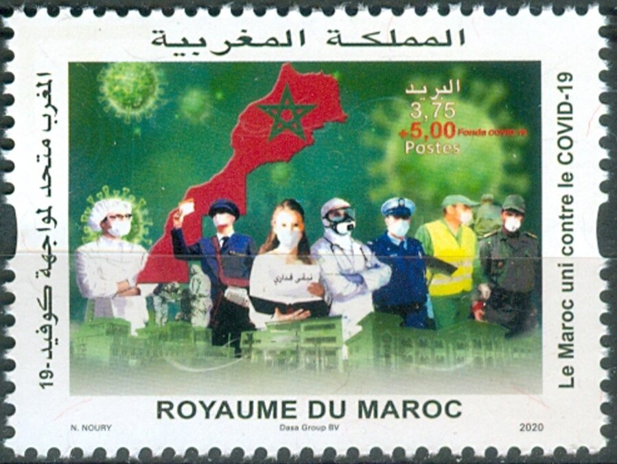 Morocco-Unified-Against-COVID-19