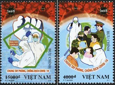 VIETNAM_2020_STAMPS_Coronavirus_COVID-19