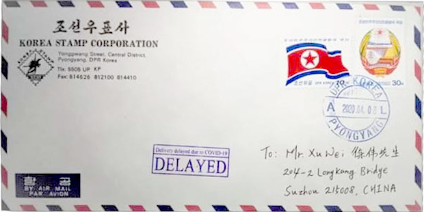 KOREA_NORTH_2020_COVER_WITH_CACHET_01_Delayed_COVID-19