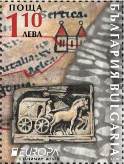 Bulgarien-1