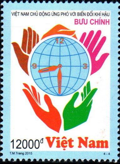 Mi-VN 3698