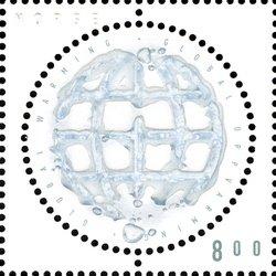 Mi-NO 1677