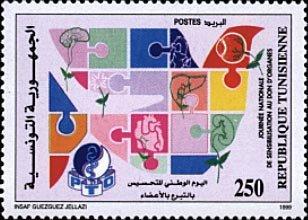1999-Tunesien