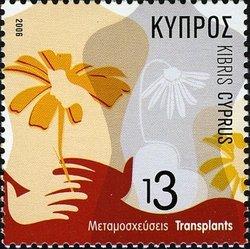 2006-Zypern