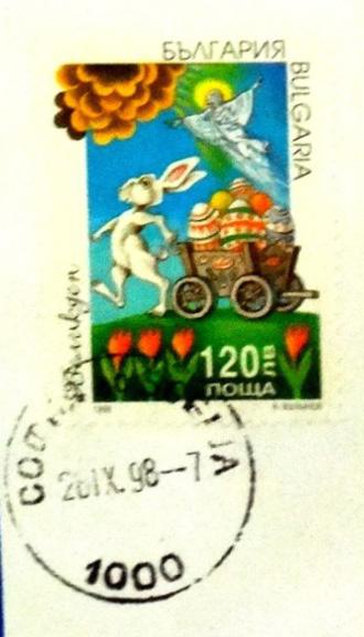 1998-Bulgarien