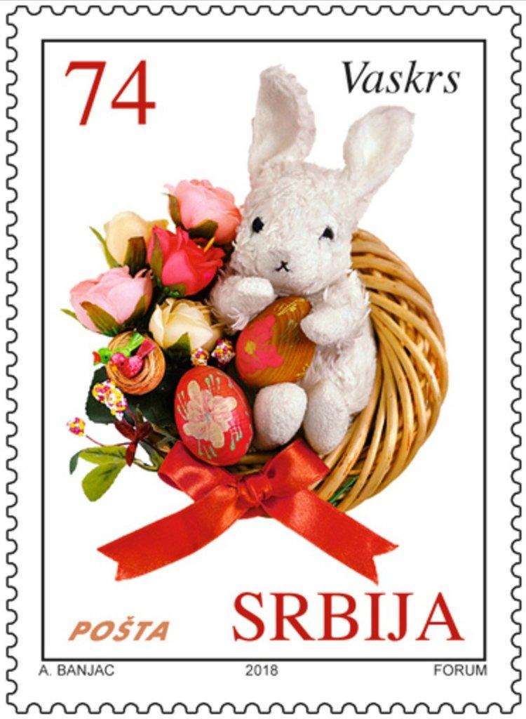 2018-Serbien