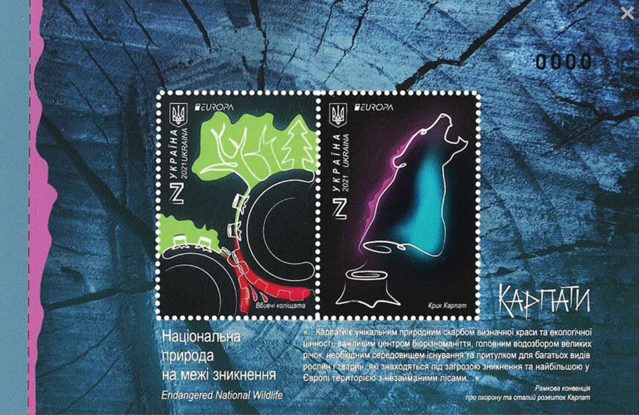 Juni 2021 - Ukraine